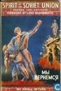 Boeken - Diversen - Spirit of the Soviet Union