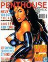 Strips - Penthouse Comix (tijdschrift) - Nummer  18