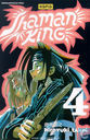 Comic Books - Shaman King - Shaman King 4