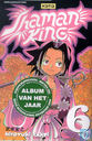 Comic Books - Shaman King - Shaman King 6