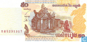 Billets de banque - National Bank of Cambodia - Cambodge 50 Riels