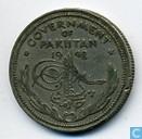 Pakistan ½ rupee 1948