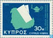 Postage Stamps - Cyprus [CYP] - Int. Day of the orderlies