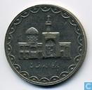 Monnaies - Iran - Iran 100 rials 1999 (année 1378)