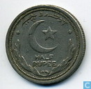 Münzen - Pakistan - Pakistan ½ Rupee 1948