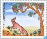 Postage Stamps - Greece - Myths