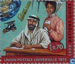 Postage Stamps - United Nations - Geneva - 125 years of U.P.U.