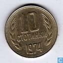 Bulgarie 10 stotinki 1974
