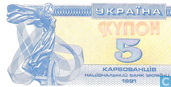 Bankbiljetten - Ukrainian National Bank - Oekraine 5 Karbovantsiv