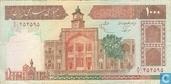 Banknoten  - Iran - P135-P139 - Iran 1.000 Rials ND (1982-) P138f2