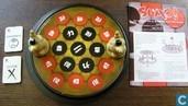 Jeux de société - Sumo - Sumo - Het gevecht van de bumpende botsende buiken
