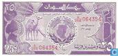 Banknoten  - Bank of Sudan - Sudan 25 Piaster