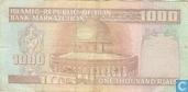 Billets de banque - Iran - P135-P139 - Iran 1.000 Rials ND (1982-) P138f2