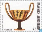 Postage Stamps - Greece - Homer poems