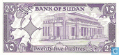 Billets de banque - Bank of Sudan - Soudan 25 piastres