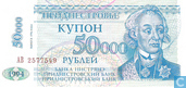 Transnistrie 50.000 Rouble ND (1996)