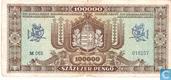 Banknotes - Magyar Nemzeti Bank - Hungary 100,000 Pengo