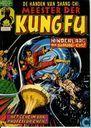 Comics - Shang-chi - Het geheim van de Chinese professor + Hinderlaag voor Shang-Chi! + Het geheim van professor Chen!