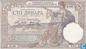 Yougoslavie 100 Dinara (P27a)