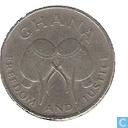 Monnaies - Ghana - 50 cedis ghanéens 1991