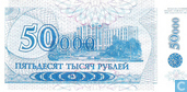 Billets de banque - Transnistrie - 1996 ND Provisional Issue - Transnistrie 50.000 Rouble ND (1996)