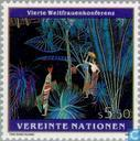 Postage Stamps - United Nations - Vienna - World Conference on Women