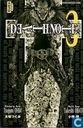 Comics - Death Note - Death Note 3