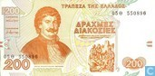 Bankbiljetten - Bank of Greece - Griekenland 200 Drachmen