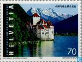 Postage Stamps - Switzerland [CHE] - Sino-Swiss friendship