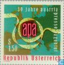 Postage Stamps - Austria [AUT] - Press Office 30 years