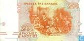 Banknotes - Bank of Greece - Greece 200 Drachmas