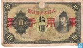 Bankbiljetten - Military Note - China 10 Yen