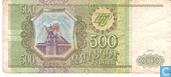 Banknoten  - Bank of Russia - Russland 500-Rubel