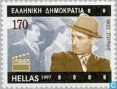 Nikos Stavridis