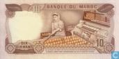 Bankbiljetten - Marokko - 1970-1985 Issue - Marokko 10 Dirhams 1985