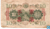 Banknotes - Military Note - China 10 yen