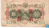 Banknoten  - Military Note - China ¥ 10