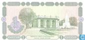 Banknotes - Uzbekiston Respublikasi Markaziy Banki - Uzbekistan 1 So'm