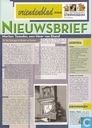 Vriendenblad  van het Nederlands Stripmuseum