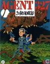 Bandes dessinées - Agent 327 - 30 Ars Ventetid