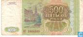 Bankbiljetten - Bank of Russia - Rusland 500 Roebel