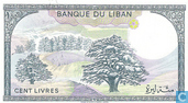 Banknotes - Banque du Liban - Lebanon 100 Livres