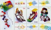 Timbres-poste - Irlande - Jouets