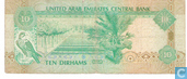 Bankbiljetten - United Arab Emirates Central Bank - V A E 10 Dirhams