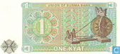 Bankbiljetten - Union of Burma Bank - Birma 1 Kyat