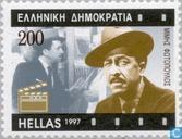 Mimis Fotopoulos