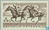 Postage Stamps - Austria [AUT] - Horse racing 100 years