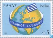 Postage Stamps - Greece - Greeks Abroad