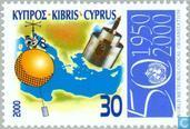 Postage Stamps - Cyprus [CYP] - 50 years of WMO