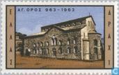 Monastère du Mont Athos de 1000 ans
